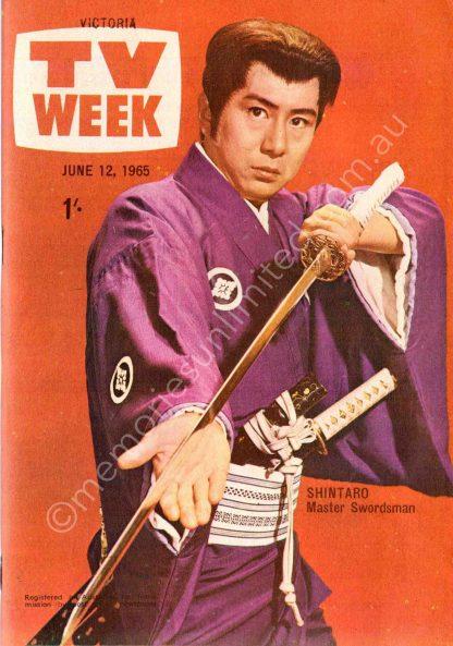 大瀬康一, Koichi Ose, onmitsu kenshi, 隠密剣士