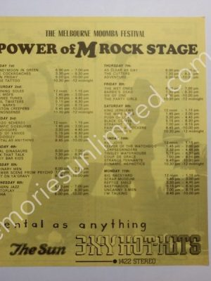 1985 03 01 'POWER OF M ROCK STAGE'